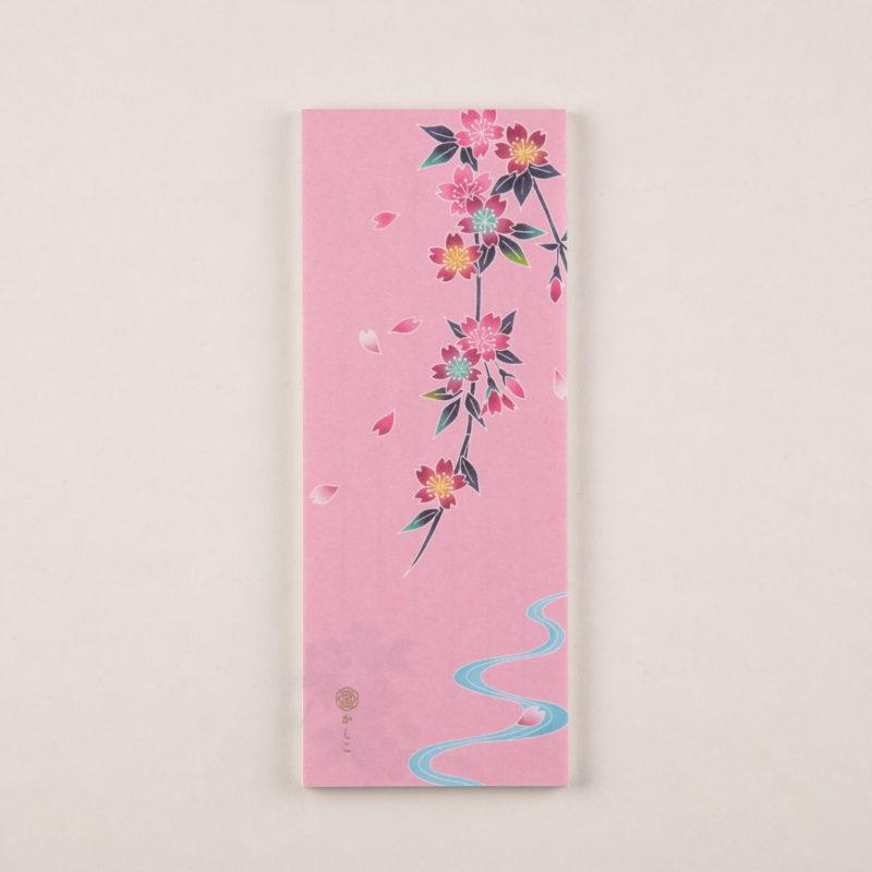 一筆箋【桜】