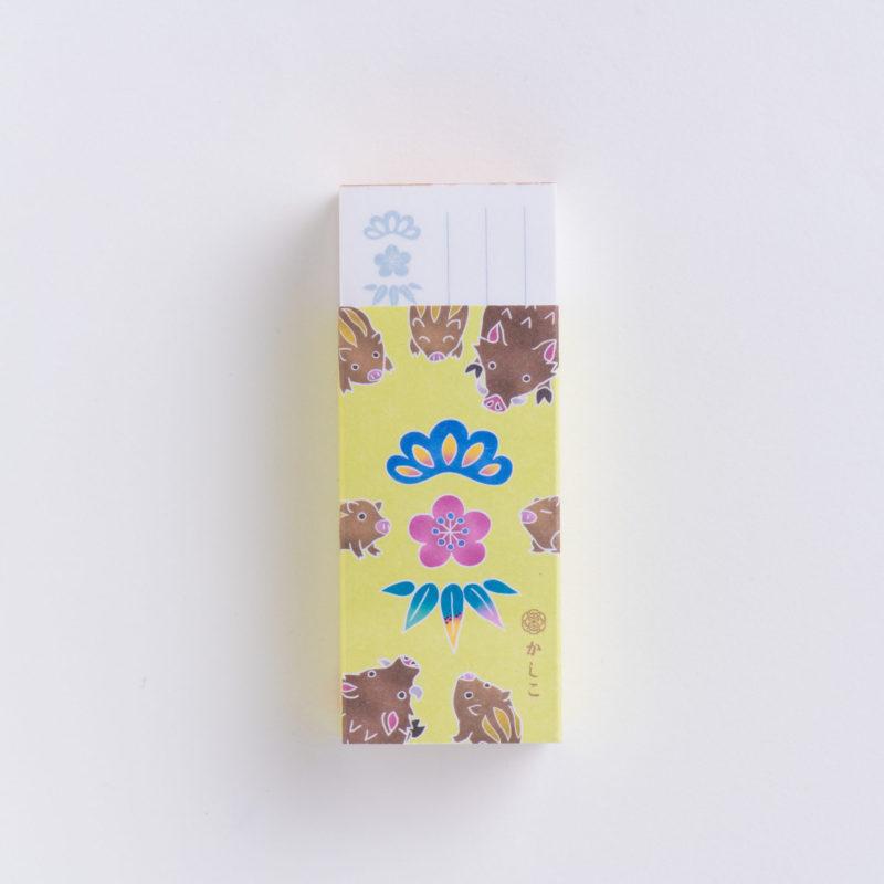 かきつけ【黄色猪】/干支シリーズ