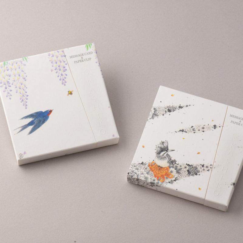 プレスリリース(報道資料)|MESSAGE CARD&PAPER CLIP 藤と燕/山翡翠(ヤマセミ)」新発売